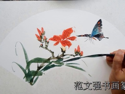 Chinese art Watercolor on Paper Fans