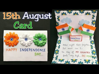 Independence Popup Card.Tricolor Popup Greeting Card.National Flag of India 3D Card.15th August card