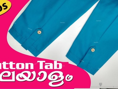 Button Tab.Sleeve design stitching in malayalam.latest sleeve designs malayalam