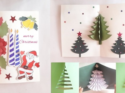 Christmas  greeting card || Greeting  card idea for Christmas || easy to make