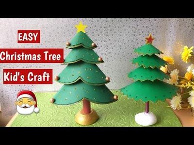 DIY Easy Paper Christmas Tree Idea For Kids | #Xmastree Making Tutorial #schoolcraft #Xmastreecraft