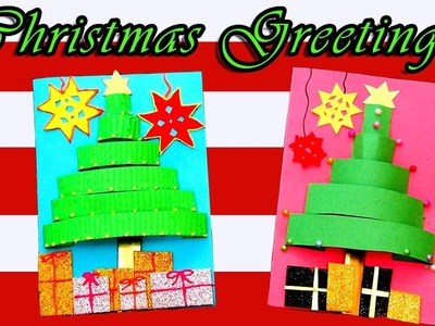 3D Cards Tutorial | Christmas Cards | Holiday Crafts | Looke Art and Craft