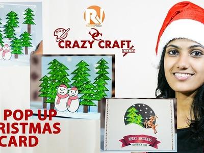 3D Pop Up Christmas Card - Crazy Craft Raining Voice DIY #3