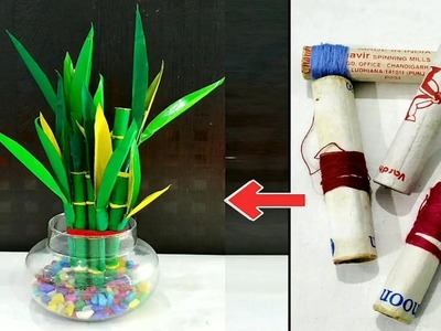 Best Out Of Waste Thread Spool Craft Idea.Lucky Bamboo Showpiece