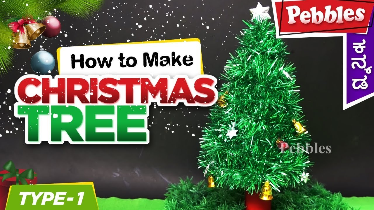 Christmas Paper Tree Ideas Christmas Art And Craft Ideas