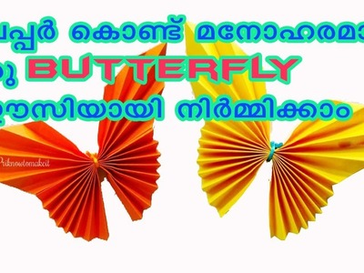 How to make butterfly with paper very easy .diy paper craft butterfly malayalam