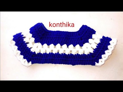 How to make crochet yoke.Crochet collar.collaboration with craft 4r tube