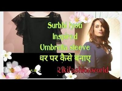 How to make Umbrella sleeves || Ruffles sleeves tutorial || DIY ||