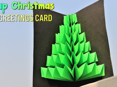 Pop-Up Christmas Greetings Card || Paper Craft Ideas ||  DIY Christmas  Ideas