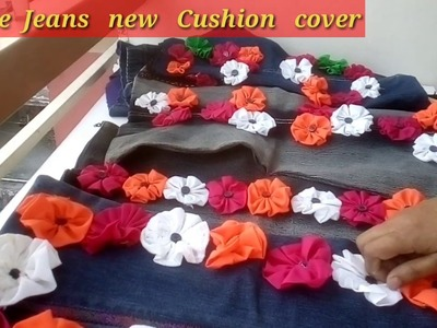"""Waste    Jeans  new   design    cushion    cover.Waste  jeans Craft idea. CRAFT'.""""Tuk TAk"""""""