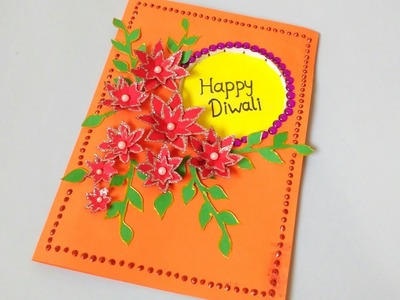 Diwali Card Making | Easy Craft Making | DIY | Paper Craft Idea for Children | Punekar Sneha