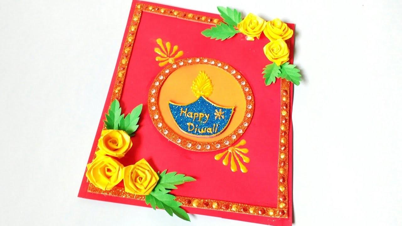 Diwali Craft Making   Diwali Card Making   Paper Craft   Easy Craft Making   DIY   Punekar Sneha