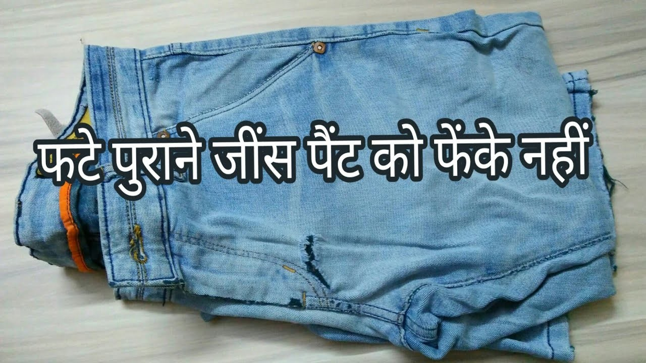 DIY. Best out of waste jeans pant recycle ideas, diy shoes ...