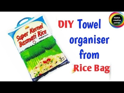 DIY#How to make towel organiser from empty Rice bag#Best out of waste craft idea from rice sack#
