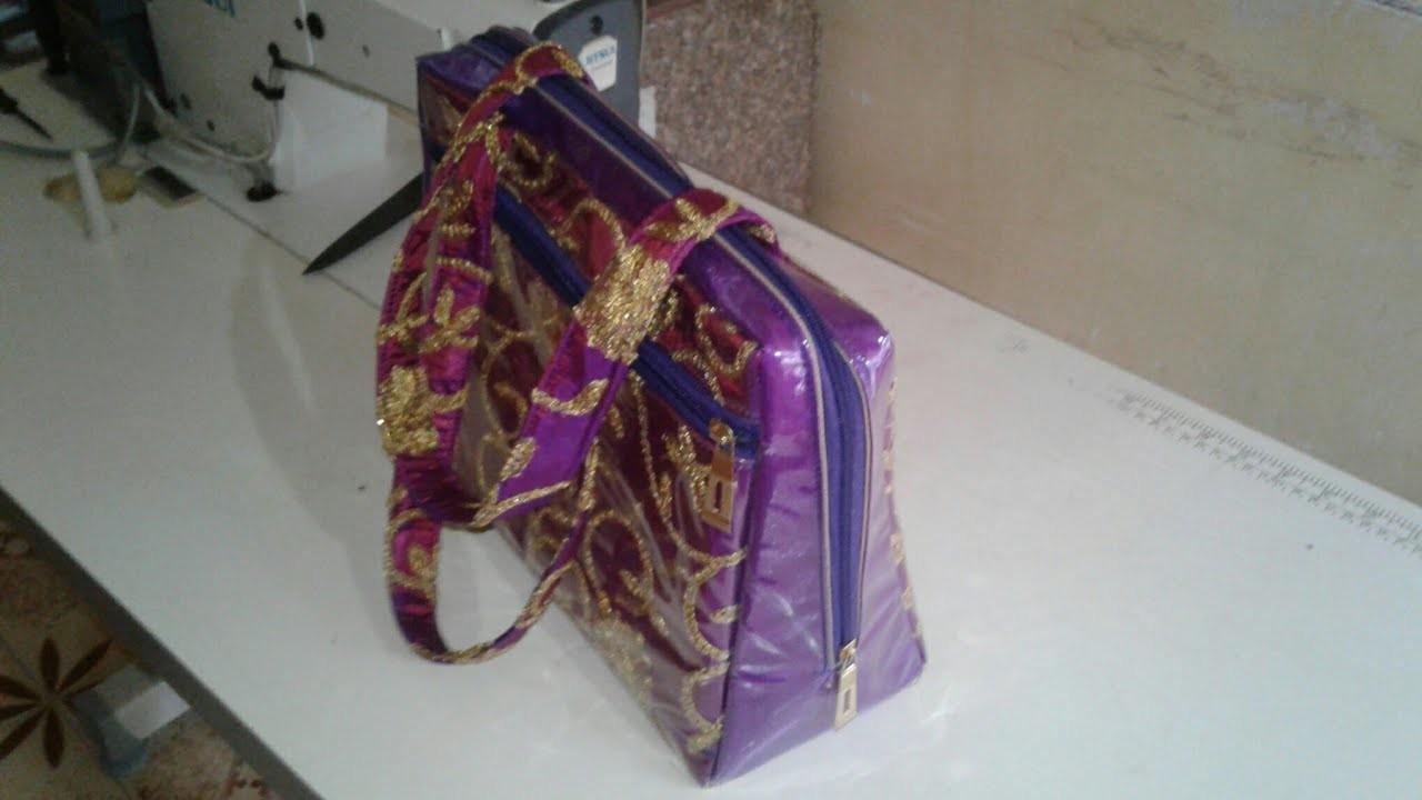 How to make hand bag at home hand bag design hand bag banana ne ka asan tarika for How to make designer bags at home