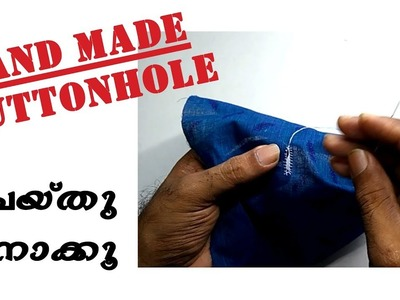 How to stitch buttonhole by hand malayalam