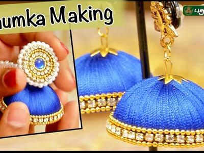 Making Simple and Beautiful Silk Thread Jhumkas | Pengal Choice | 29.09.2018