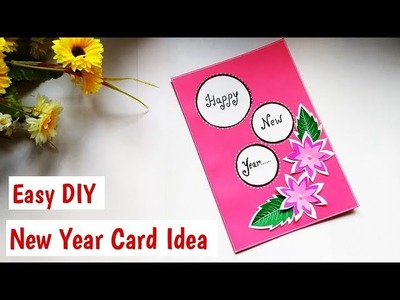 DIY.How to make New Year Greeting Card Making Idea| Handmade 3D #newyearcard Tutorial #newyear2019
