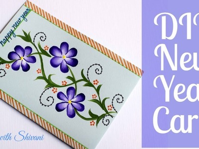 DIY New Year Card. One Stroke Painting Card for New Year 2019