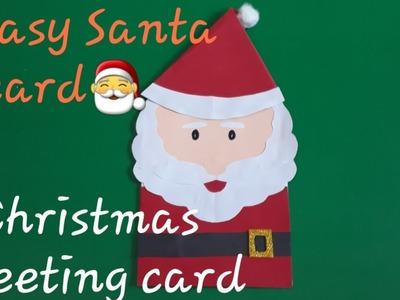 ????How to make Christmas greeting cards at home easy ? DIY Santa card????