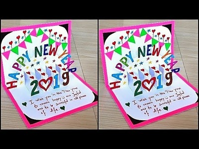 New year pop up greeting cards. new year greeting cards 2019. Diy new year pop up cards