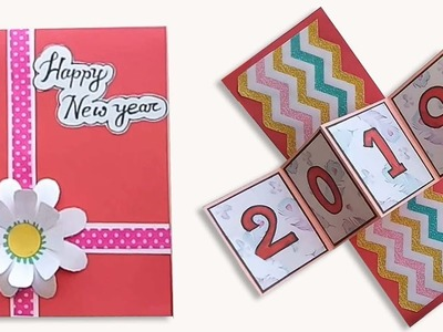 New year pop up greeting cards. Diy new year pop up cards 2019