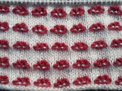 210- Small Lip Knitting Pattern (Hindi)