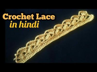 Crochet Easy Lace Pattern in hindi,Crochet dupatta lace pattern,crochet beautifull lace design