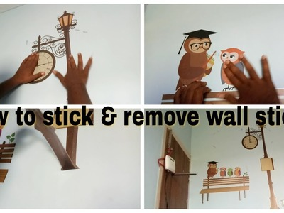How to stick & remove wall stickers in tamil. wall decor. wall decor sticking and easy to remove
