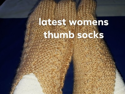 New knitting socks design|women socks design|thumb socks design|new knitting design|