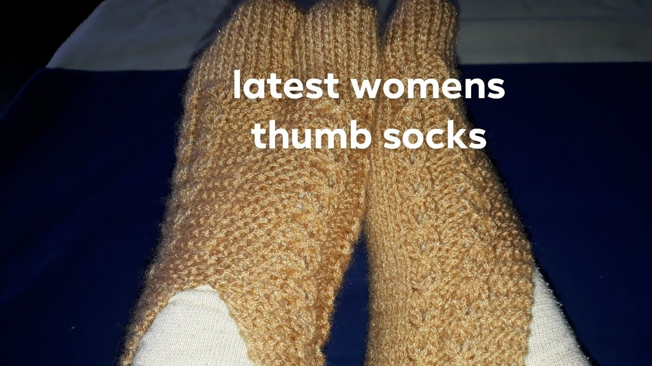 New knitting socks design|women socks design|thumb socks design|new knitting design|