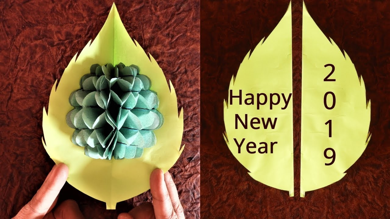 Best New year greeting card | New year greeting card 2019 | How to make greeting card for New year