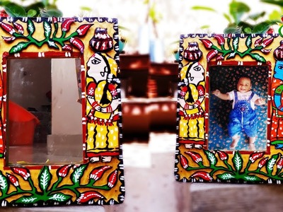 Decorative Photo and mirror frame | How To Make a Cardboard Photo Frame | SUPER EASY AND CHEAP !