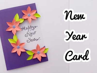 New Year Card.How to make New Year Card 2019.Handmade Card for New Year.New Year Card Ideas