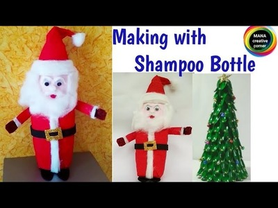 Santa Claus# How to make Santa Claus ???? with shampoo bottle# DIY Christmas Santa Claus craft