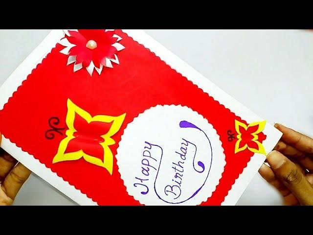 Birthday Greeting Card    How to make greeting card for birthday  Paper greeting card   Queen's home