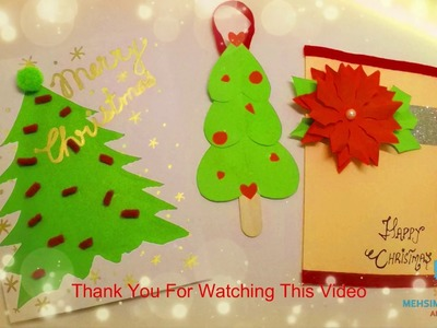 Christmas Greeting Card DIY | How to make Christmas Card Handmade. .Easy Christmas Card