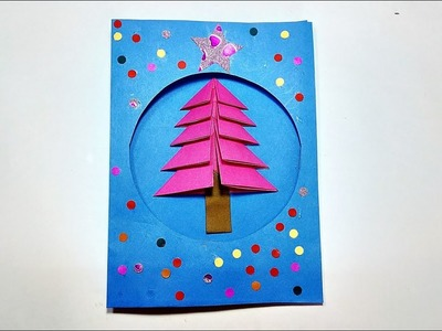 Christmas Greeting Card || How to make Paper Greeting || DIY