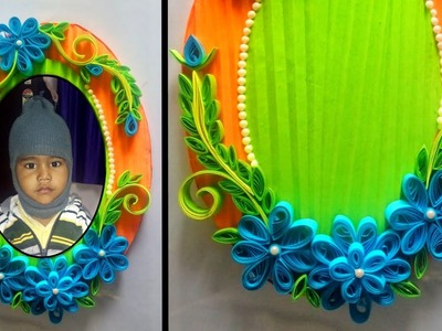 Diy photo frame.how to make photo frame.quilling paper photo frame