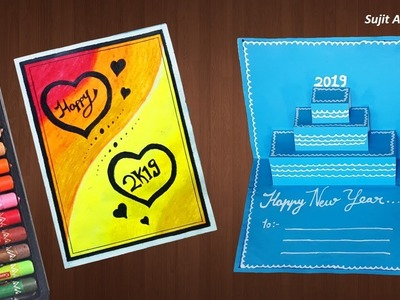 New year greeting card | How to make greeting card for New year | 3D pop up greeting card