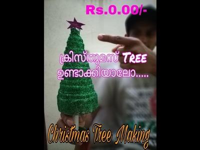 ക്രിസ്തുമസ് TREE ഉണ്ടാക്കിയാലോ. .|How to Create Cristmas Tree |TIK TOKZZ_Advance Happy  x,mas