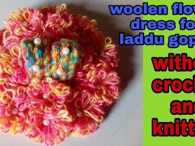 Woolen flower winter dress for laddu gopal without crochet and knitting
