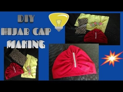 DIY HIJAB CAP MAKING. homemade hijab caps