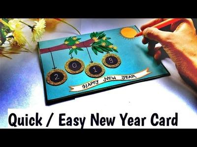DIY.How to make New Year Greeting Card Making Idea  Handmade #newyearcard Tutorial  #newyear2019