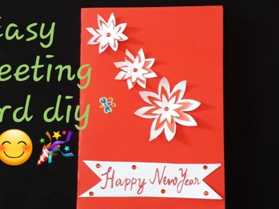 How to make greeting card happy new year 2019 simple l New year card