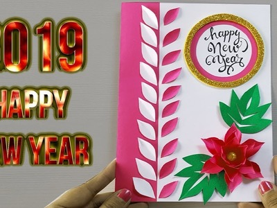 New Year Greeting Card 2019 | How To Make 3d Greeting Card For New Year | Paper Girl