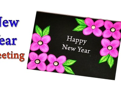 New Year Greeting Card 2019. How to make Greeting Card for New Year. DIY handmade card