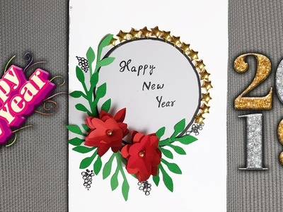 New Year Greeting Card | How To Make Greeting Card For New Year | Paper Girl