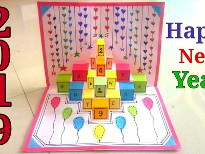 New year pop up card || How to make new year pop up card ||