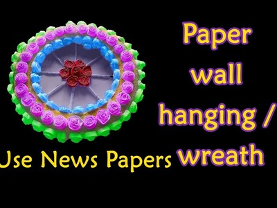 #papercraft paper wreath wall hanging